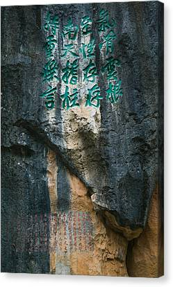 Rock Poems On The Stone Forest, Shilin Canvas Print by Panoramic Images