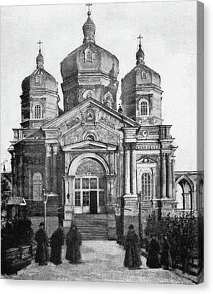 Russia Monastery, C1897 Canvas Print by Granger