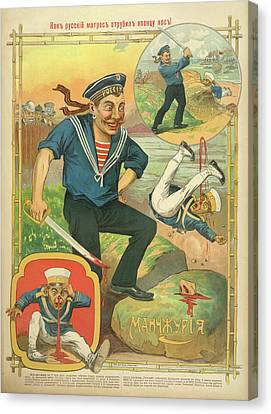 Russian Sailor Canvas Print by British Library