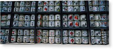 Sake, Tsurugaoka Hachiman Shrine Canvas Print
