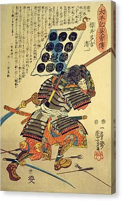 Sakuri Takichi Kiyokazu While Delivering A Blow With His Naginata Colour Woodblock Print Canvas Print by Utagawa Kuniyoshi
