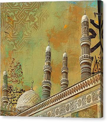 Saleh Mosque Canvas Print by Corporate Art Task Force