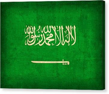 Saudi Arabia Flag Vintage Distressed Finish Canvas Print