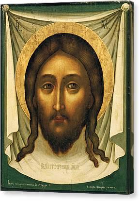 Saviour Made Without Hands Canvas Print