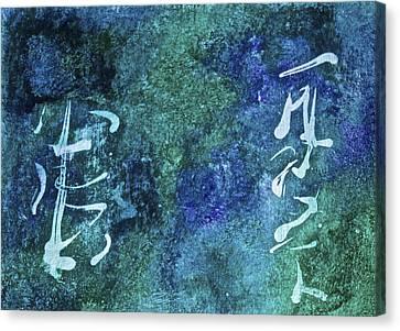 Scribbles Canvas Print