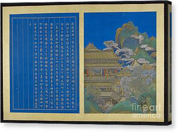 Searching For Immortality Canvas Print by British Library