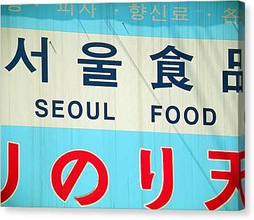 Seoul Food Canvas Print