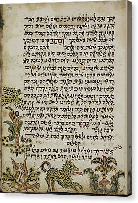 Service Book For The Jewish New Year Canvas Print by British Library