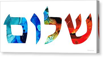 Shalom 14 - Jewish Hebrew Peace Letters Canvas Print by Sharon Cummings
