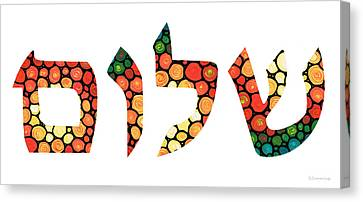 Shalom 9 - Jewish Hebrew Peace Letters Canvas Print by Sharon Cummings