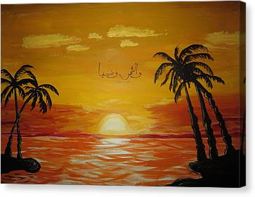 Shams Canvas Print by Haleema Nuredeen