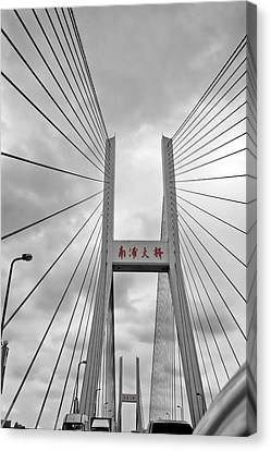 Shanghai Bridge Canvas Print by Matthew Bamberg