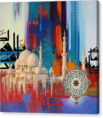 Sheikh Zayed Grand Mosque - B Canvas Print by Corporate Art Task Force