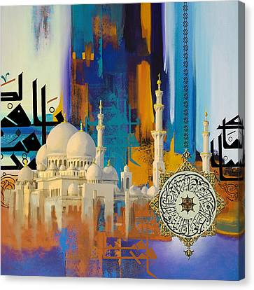 Sheikh Zayed Grand Mosque Canvas Print by Corporate Art Task Force