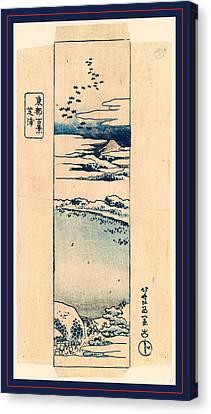 Shibaura, Katsushika 1833 Or 1834, 1 Print  Woodcut Canvas Print by Hokusai, Katsushika (1760-1849), Japanese
