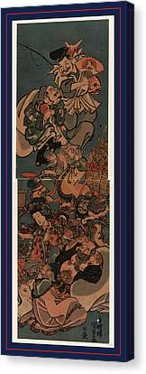 Shichifukujin, The Seven Gods Of Good Luck. Between 1830 Canvas Print