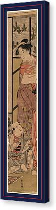 Shigenoi Kowakare Canvas Print
