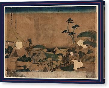 Shimo-meguro, Lower Meguro. 1832 Or 1833 Canvas Print by Hokusai, Katsushika (1760-1849), Japanese