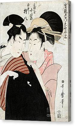 Shirai Gonpachi, C1798 Canvas Print by Granger