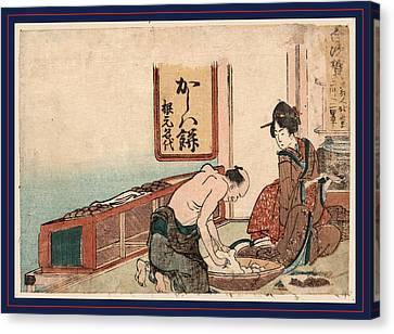 Shirasuka, Katsushika 1804., 1 Print  Woodcut Canvas Print