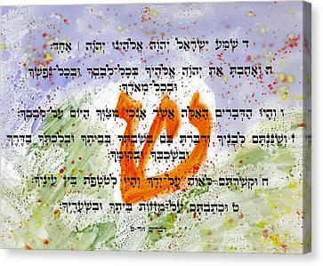 Shma Yisrael Canvas Print