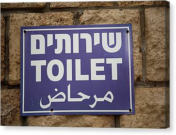 Sign In Three Languages, Hebrew Canvas Print by Dave Bartruff