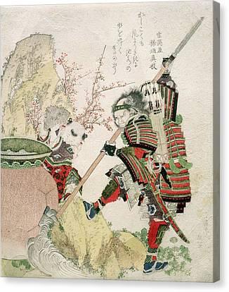 Sima Wengong And Shinozuka, Lord Of Iga Canvas Print by Katsushika Hokusai