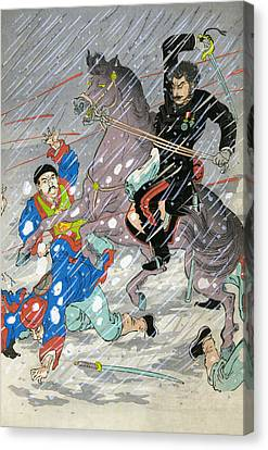Sino Japanese War, C1895 Canvas Print by Granger