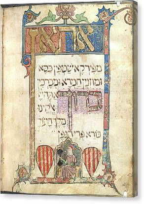 Sister Haggadah Canvas Print by British Library