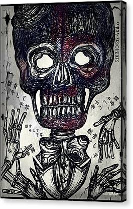Canvas Print - Skull And Equality by Akiko Okabe
