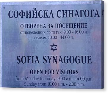 Sofia Synagogue Canvas Print