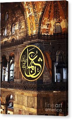 Sultanhmet Canvas Print - Sophia Symbols by John Rizzuto