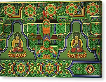 Mural Canvas Print - South Korea, Taegu by Jaynes Gallery