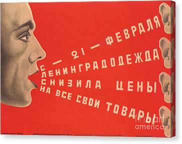 Soviet Poster Canvas Print