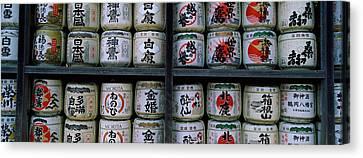 Stack Of Jars On Racks, Tsurugaoka Canvas Print