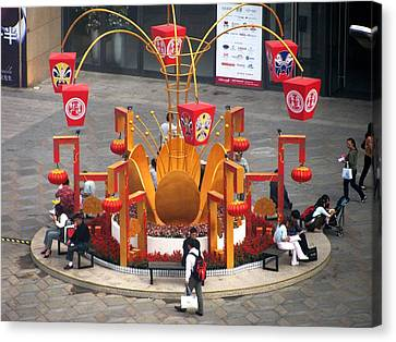 Street Furniture In Beijing Canvas Print by Alfred Ng