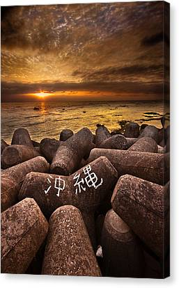 Sunabe Seawall At Sunset Canvas Print by Chris Rose