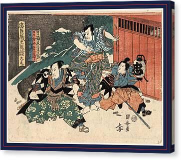 Taibi, Epilogue Of The Chushingura. Between 1815 And 1818 Canvas Print