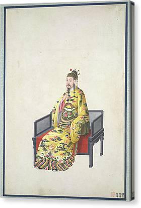 Tang Emperor Canvas Print