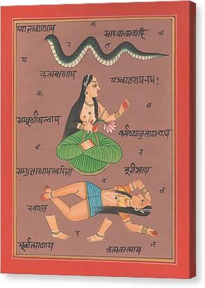 Tantra Tantric Tantrik Mysterious Artwork Kundalini Yoga Yogi Miniature Traditional Painting India Canvas Print by A K Mundhra