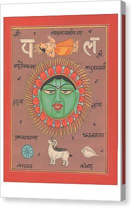 Tantrik Tantric Yantratantra Artwork Asian Hindu Surya Sun Paper Painting Canvas Print by Richa  Maheshwari