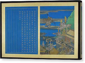Taoist Immortal Flies Through The Clouds Canvas Print