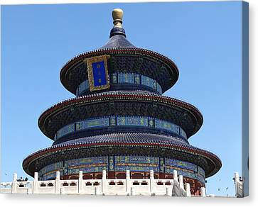 Temple Of Heaven Canvas Print by Olivia Blessing