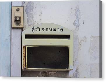 Thai Mailbox Canvas Print by Georgia Fowler