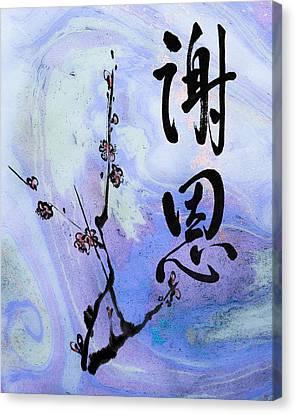 Thank You Shaon Gratitude Canvas Print