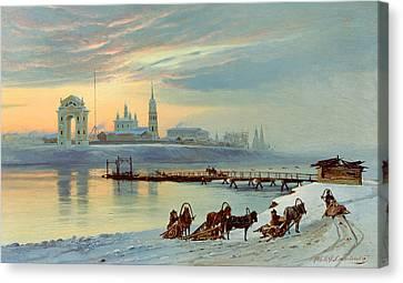 The Angara Embankment In Irkutsk Canvas Print