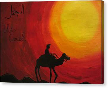 The Camel Canvas Print by Haleema Nuredeen