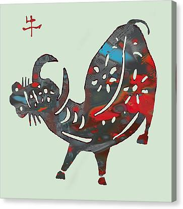 The Chinese Lunar Year 12 Animal - Ox Pop Stylised Paper Cut Art Poster Canvas Print