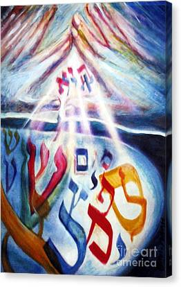The Descent Of The Letters Canvas Print by Yael Avi-Yonah