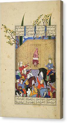 The Execution Of Mazdak Canvas Print by British Library